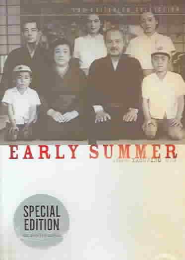 EARLY SUMMER BY OZU,YASUJIRO (DVD)